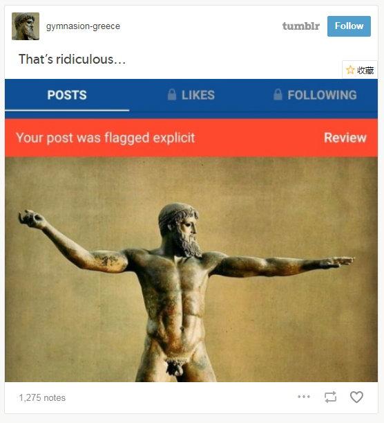 Tumblr全面禁止黄色内容 AI鉴黄算法让网友叫苦连连