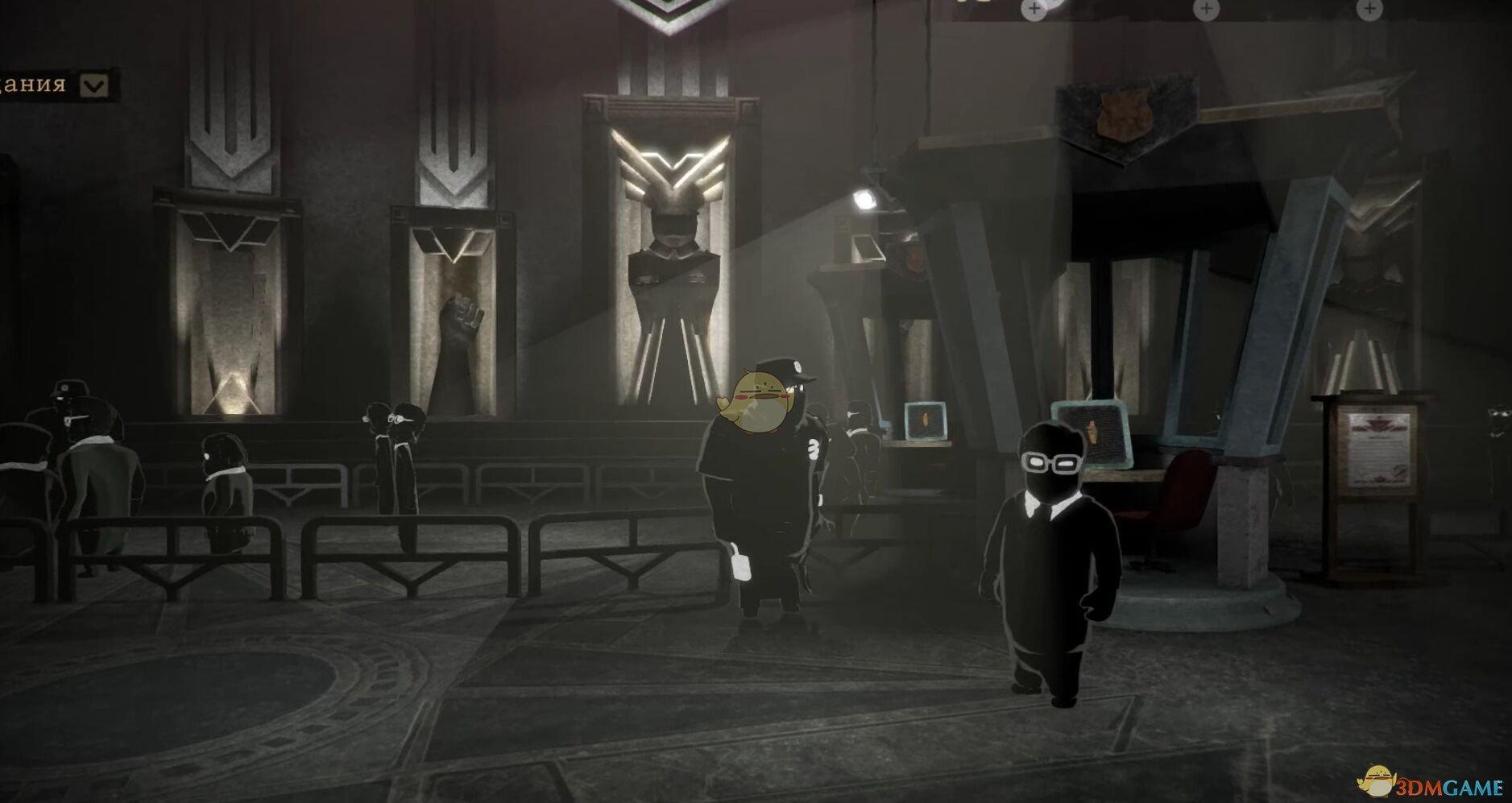 《旁观者2》艾萨克温伯格任务完成攻略