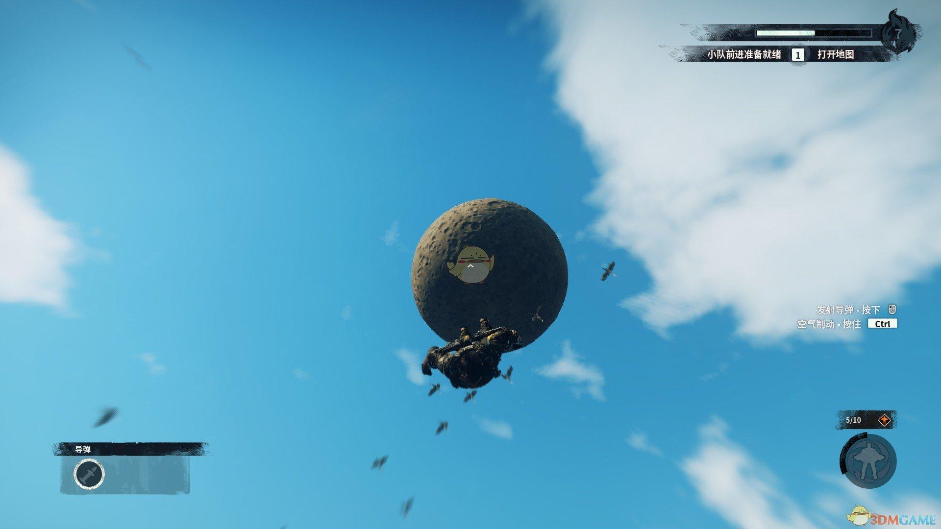 《正当防卫4》战斗机起飞方法分享