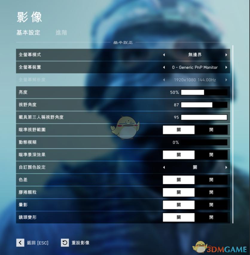 《战地5》大幅度进步帧数办法共享