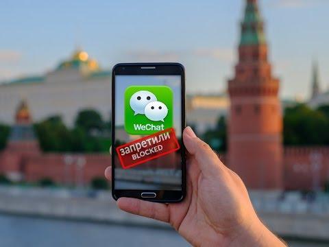 俄罗斯拟立法禁止支付宝微信等为俄罗斯人提供服务