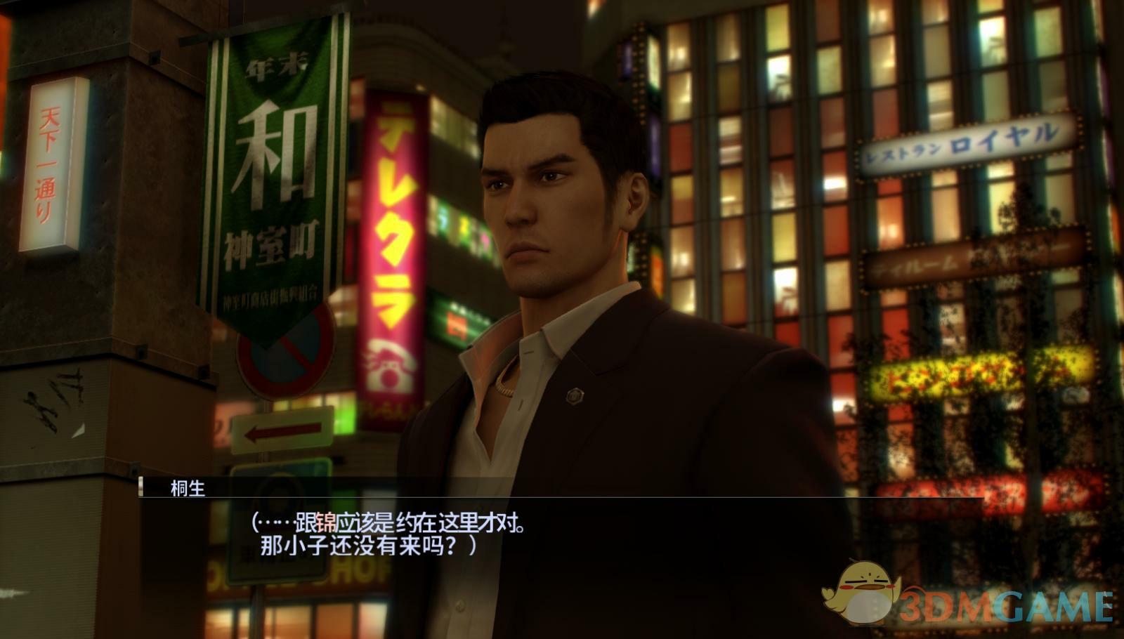 《如龙0》中文免安装版下载发布