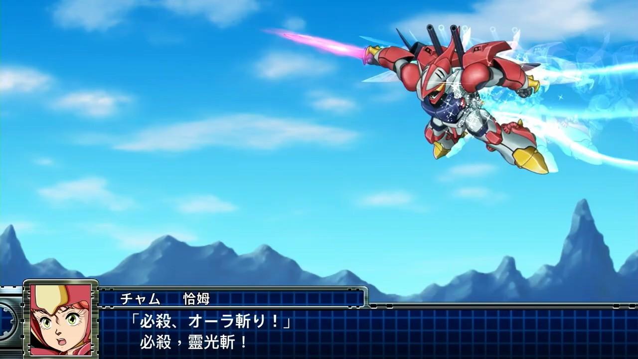 《超级机器人大战T》中文预告 中文版明年3月20日发售