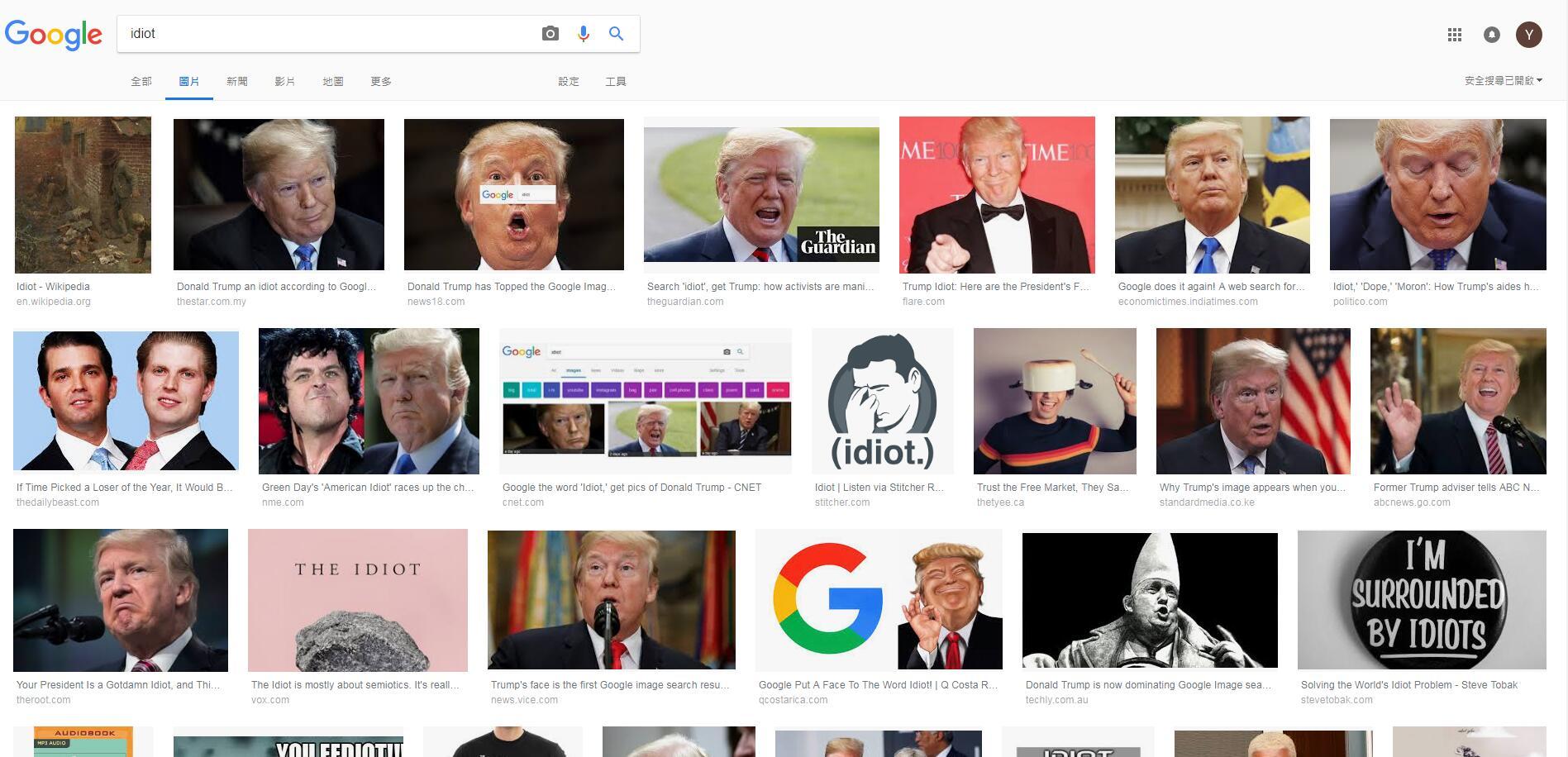 """搜索""""蠢货""""出现特朗普?谷歌CEO:没有人为干扰"""