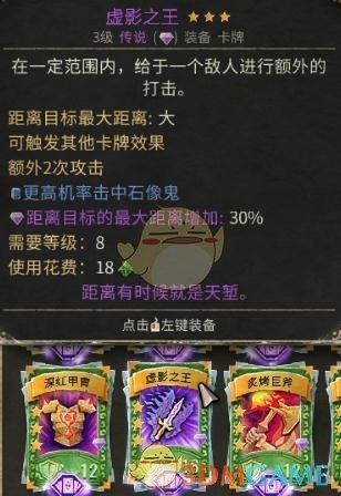 《恶魔之书》全紫卡效果一览
