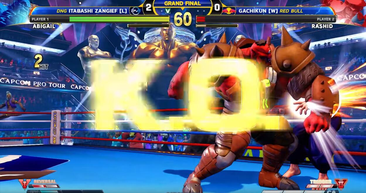 角逐最強街霸王之戰《卡普空杯》完賽! Gachikun奪冠