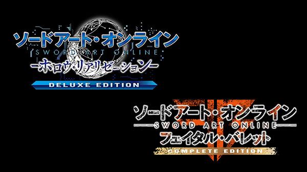 《刀剑神域》虚空幻界/夺命凶弹19年推出Switch版