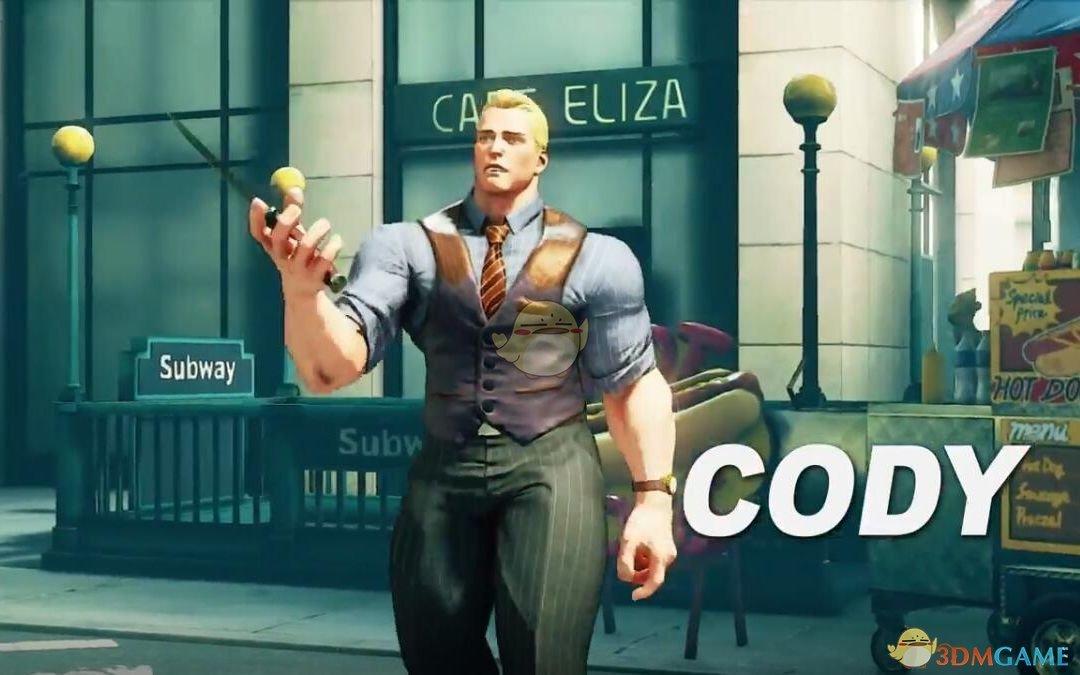 《街头霸王5》第四赛季科迪性能调整一览