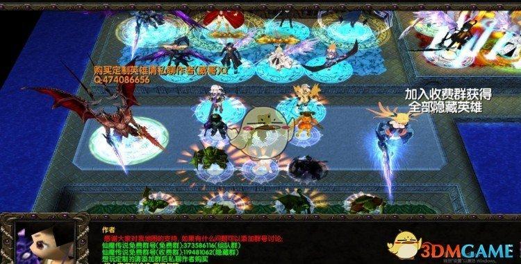 仙魔传说 v1.15元旦版[war3地图]