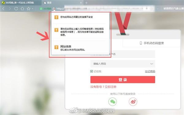 头标志http担心全今岁暮开首通过赤色锁