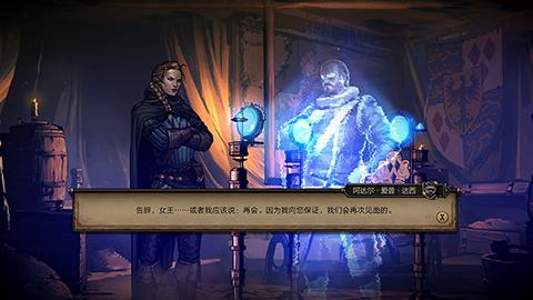双旦惊喜降临 《巫师之昆特牌:王权的陨落》 限时特惠开启