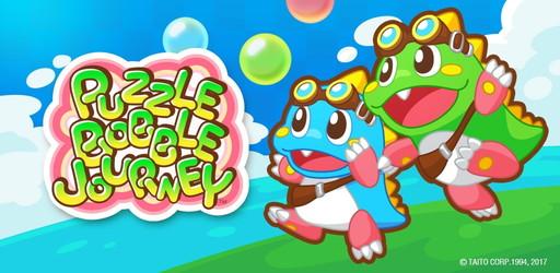 元祖射球益智名作《泡泡龙》移植版12.20日登陆全主流平台