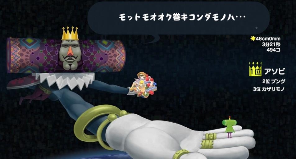 滚球滚上瘾!PS2创意经典《块魂:重演》重制版登陆Switch