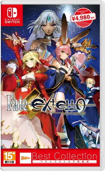 《FATE/EXTELLA Best Collection》 NS版推出 含繁体中文