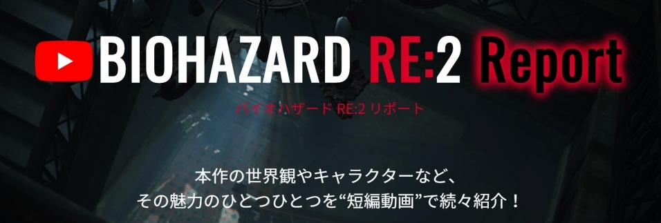 各个不是善主!《生化危机2:重制版》经典丧尸怪物新情报公开