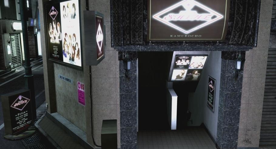重点在此!PS4《如龙4:传说的继承者》最新风俗店情报
