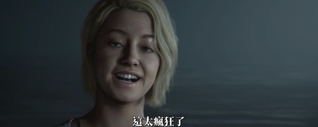恐怖游戏《棉兰之人》-迷你酷-MINICOLL