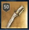 《刺客信条:奥德赛》全传说武器获得方法 全传说武器图鉴