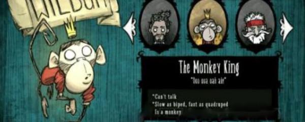 饥荒猴王怎么命令猴子