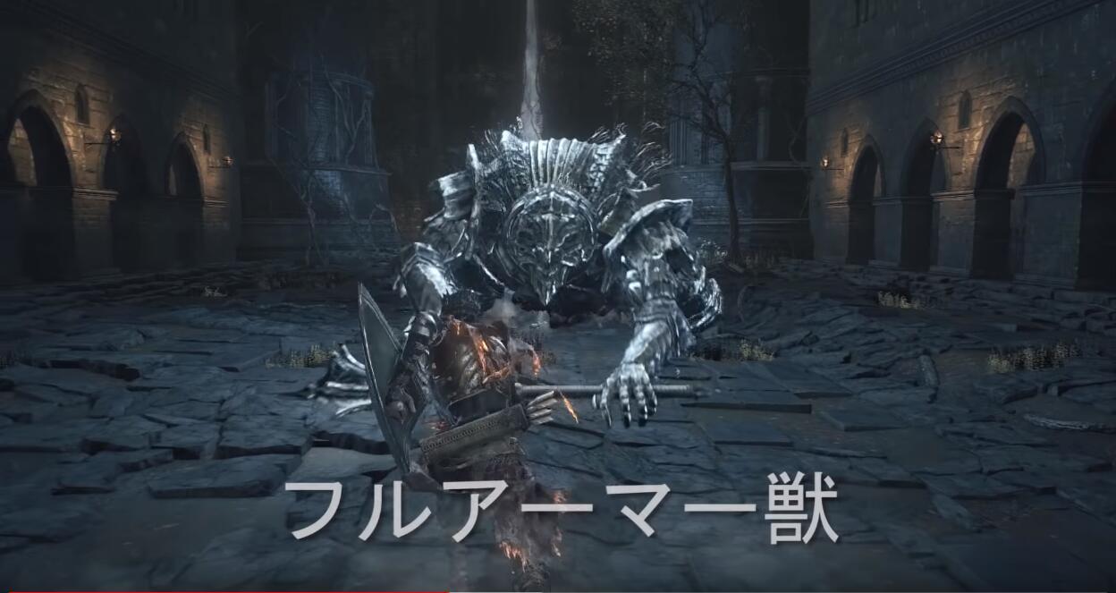 《黑魂3》妖王 波尔多等原案曝出 为Alpha版删减内容