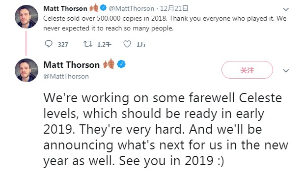 销量始料未及!《蔚蓝》将在2019年初更新噩梦难度