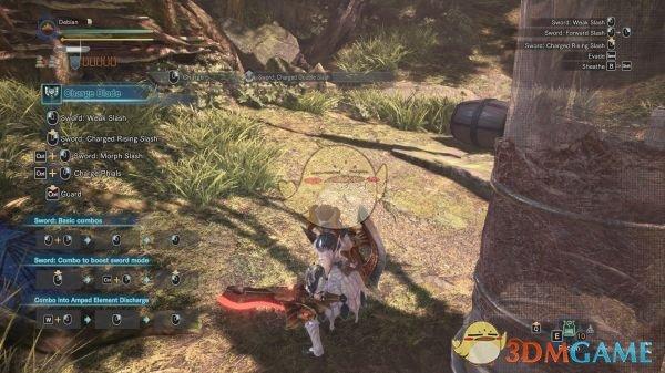 《怪物猎人:世界》Ezekial的盾斧包MOD
