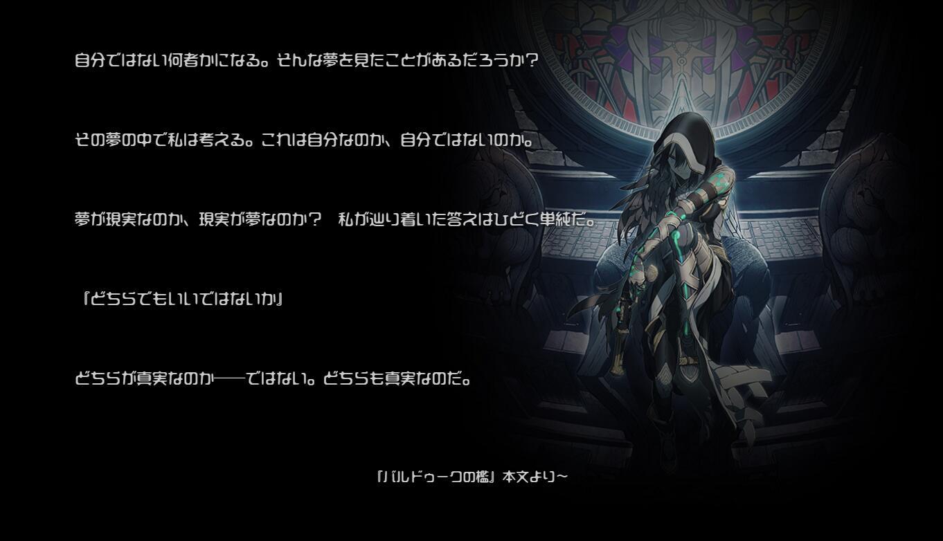 《伊苏9》游戏开发进度50% 神秘女性是关键人物