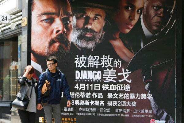 新政策:鼓励电影放映中安排低价票 免征增值税