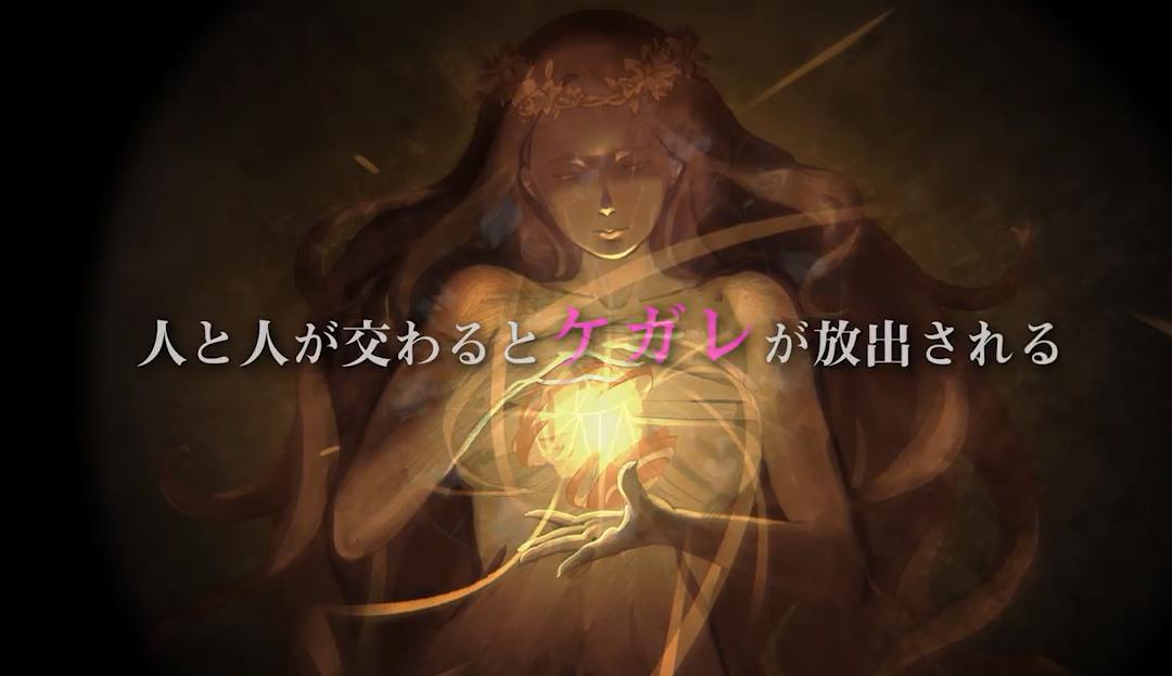连泡12宫妹子!PS4《受孕Plus:产子救世录》免费体验版上线