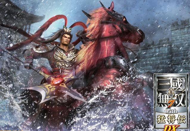 《真三国无双7•猛将传DX》Switch版发售 早期10%优惠开启