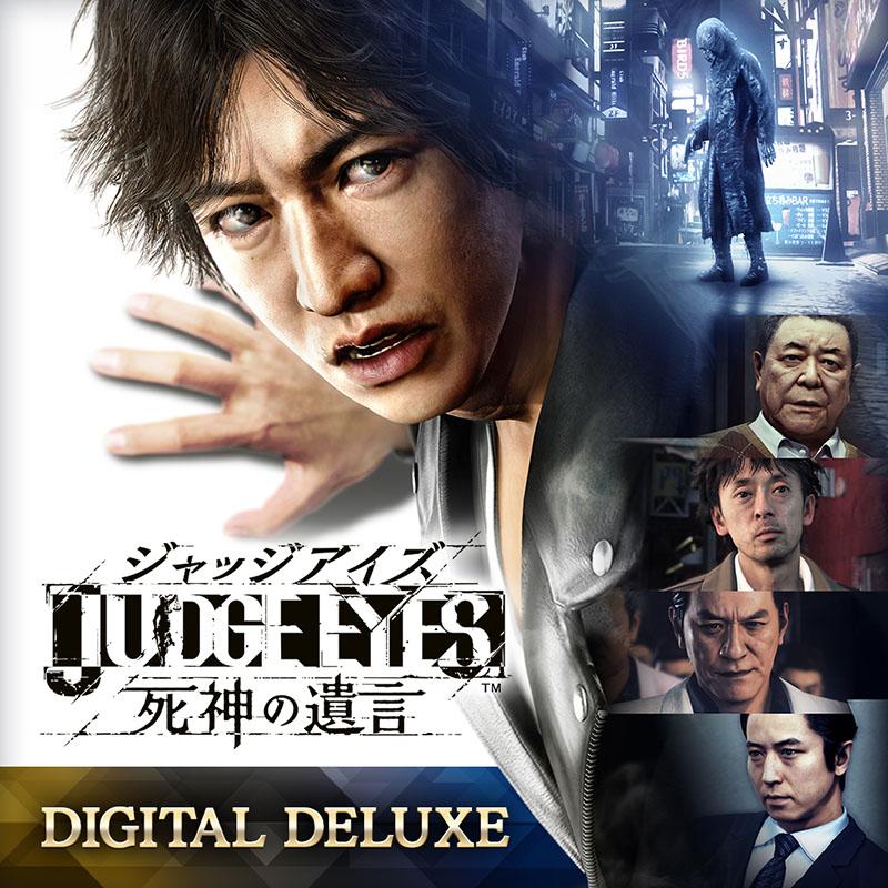 良心福利!《审判之眼:死神的遗言》免费DLC大礼包上线