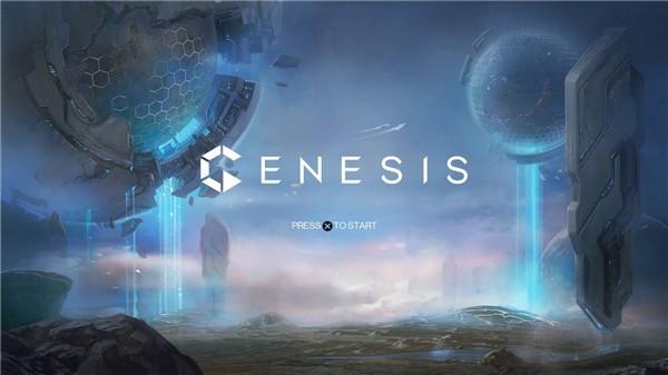 浩瀚宇宙 激烈相争 《Genesis》全新官网上线!