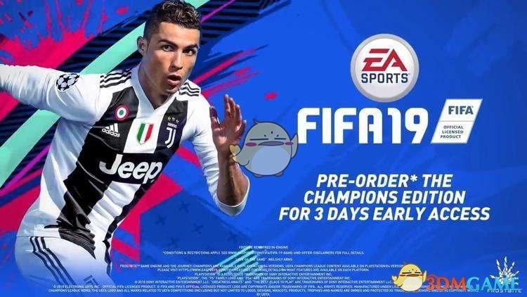 《FIFA 19》锁中亚服办法共享
