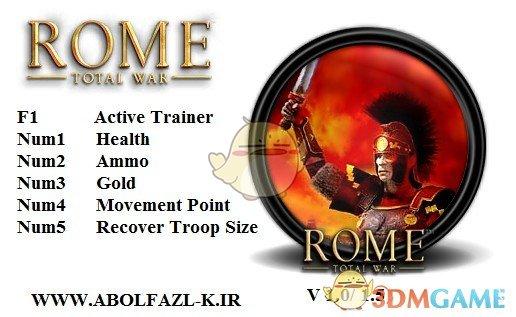 《罗马:全面战争》v1.5五项修改器[Abolfazl]