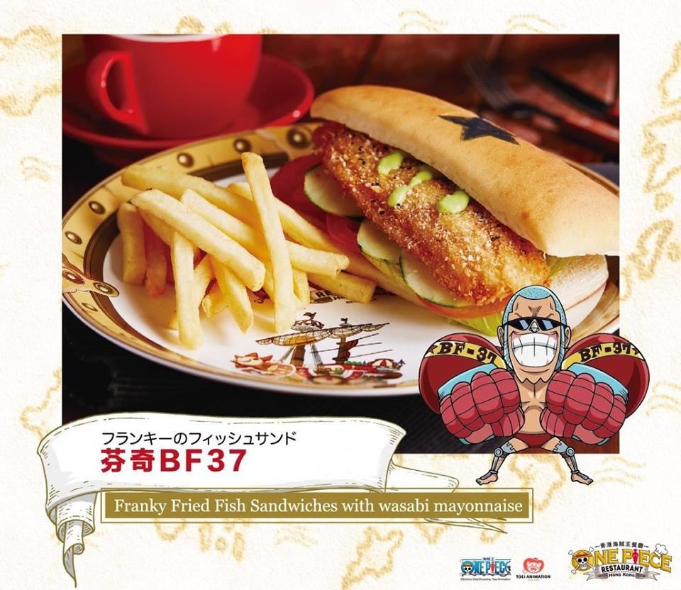 香港《海贼王》主题餐厅人气火爆 满满的海贼王气息