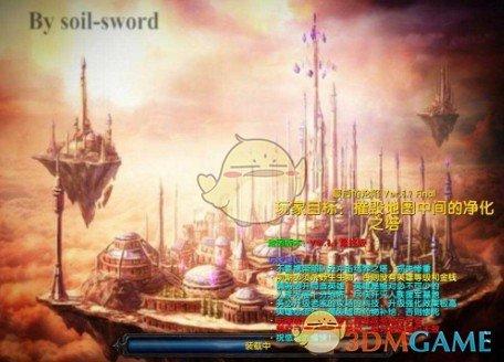 《神界Ⅳ毁灭之神》v6.9正式版[war3地图]