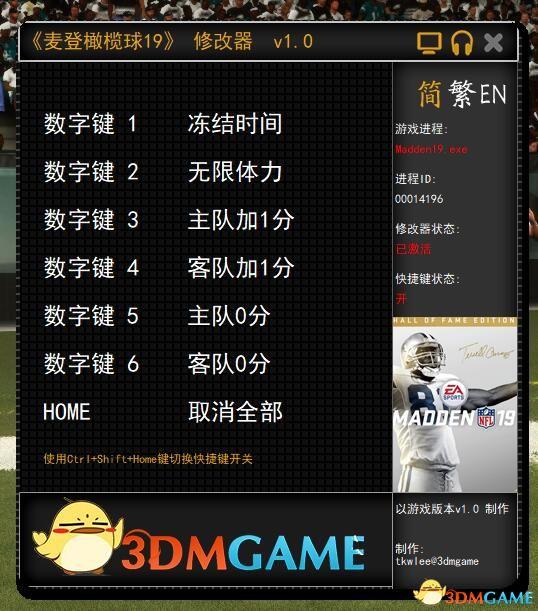 《麦登橄榄球19》 v1.0 六项修改器[3DM]
