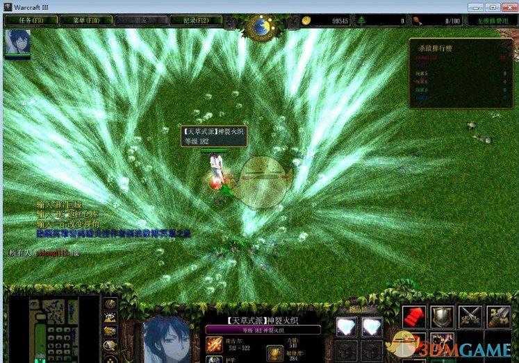 《劫变》v3.1[war3地图]