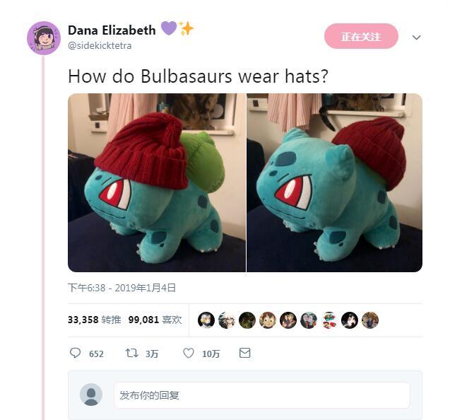 妙蛙种子在冬天究竟是把帽子戴在脑门上还是蒜头上?