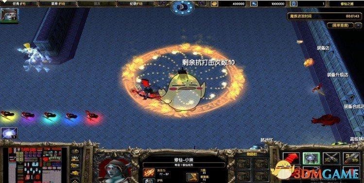 《修仙之路》v1.13简单版[war3地图]