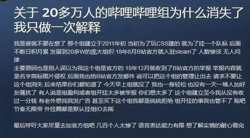 游戏晚报|2018中国PC单机游戏行业报告 IE浏览器微博囧