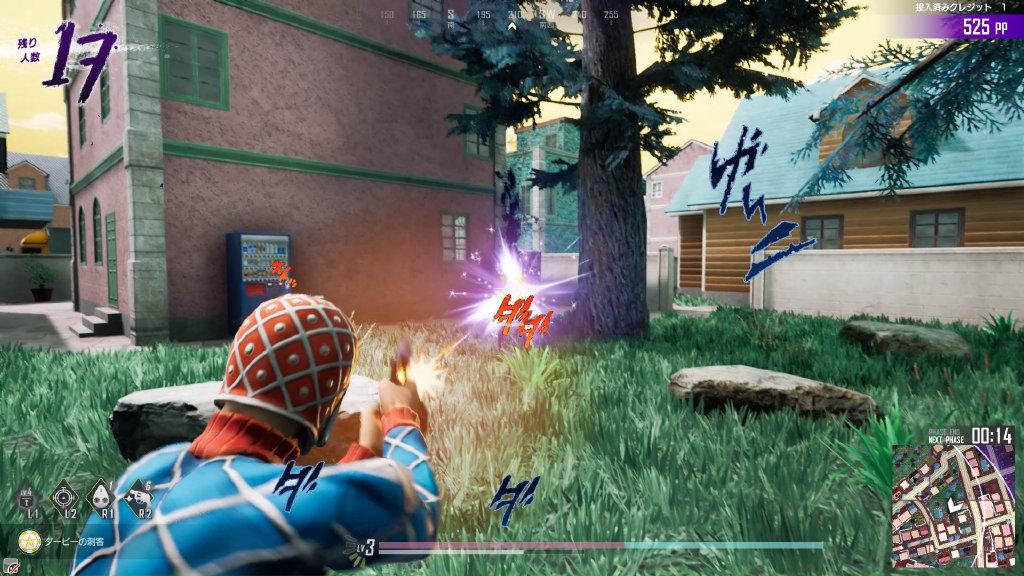 街机游戏《JOJO的奇妙冒险:最后的生还者》最新截图