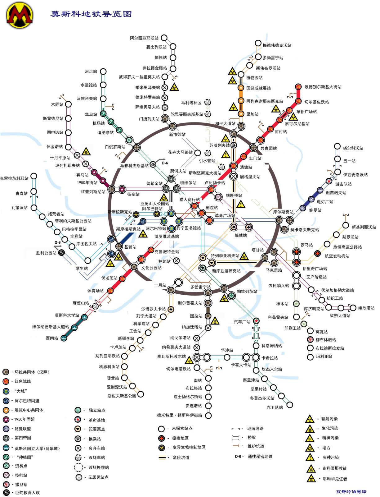 缓慢窒息的绝望,《地铁》和《辐射》里的地下生活