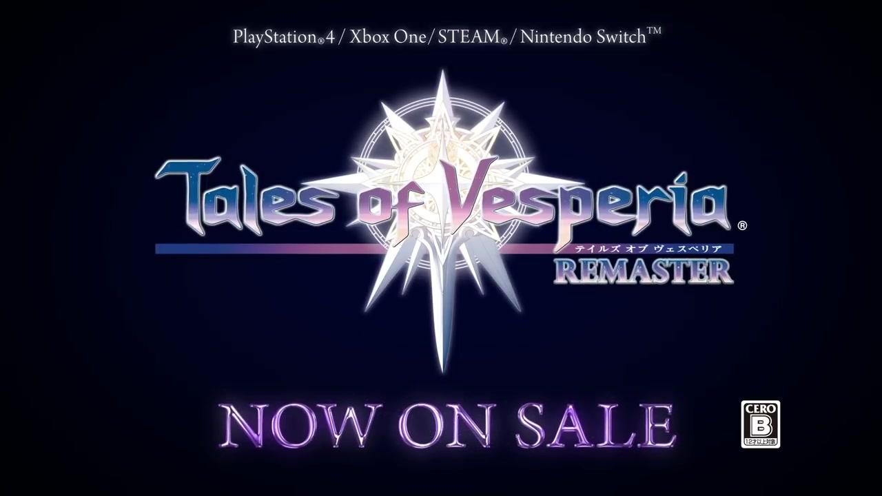 今天就能玩到《薄暮传说:终极版》上市宣传片公布