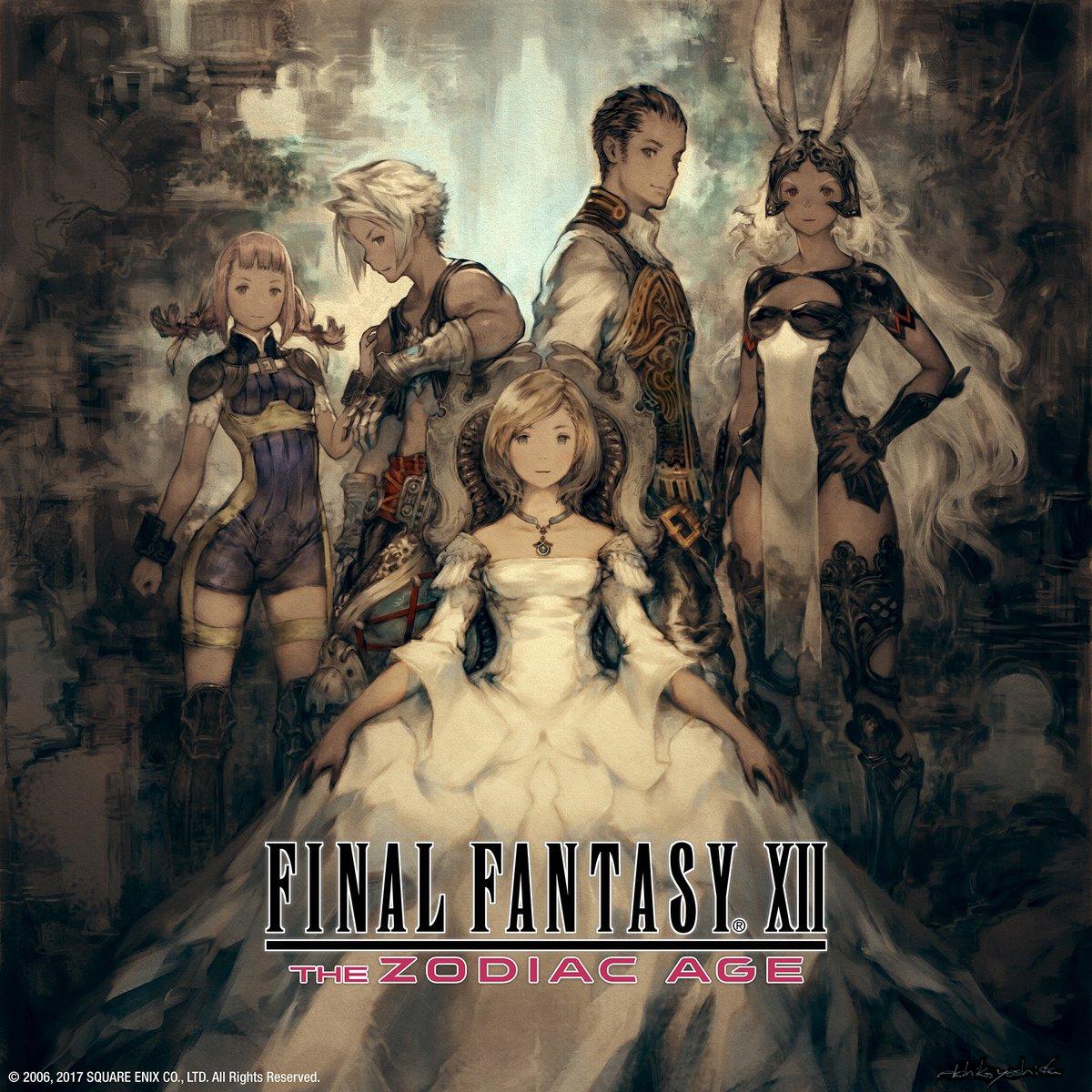 三款经典最终幻想系列游戏4月登陆Switch及XboxOne