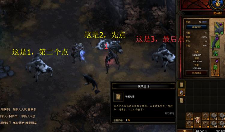 《暗黑破坏神3》小皇牛怎样取得 小皇牛获取攻略
