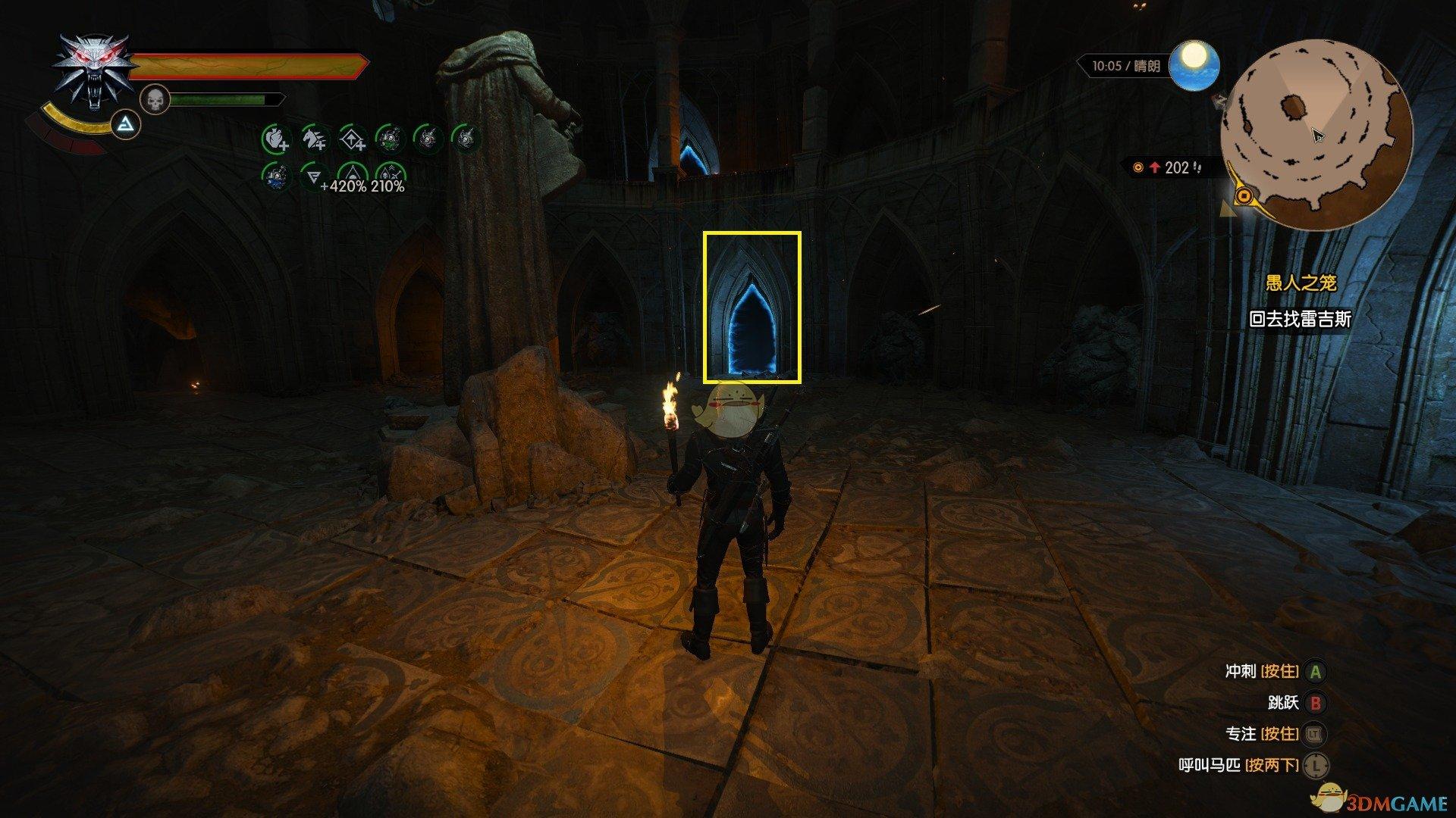《巫师3:狂猎》血与酒DLC获得蛋糕走法分享