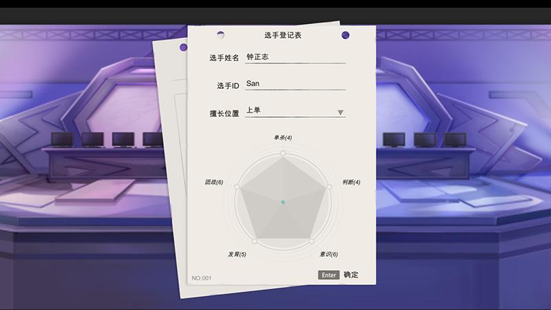 《电竞俱乐部》开发者日志曝光:故事模式全新解密