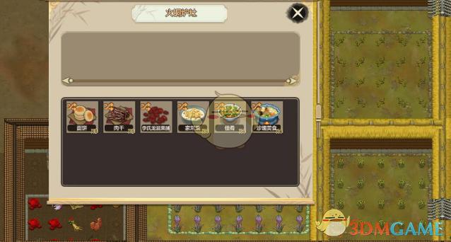 《了不得的修仙模拟器》食物获取办法共享