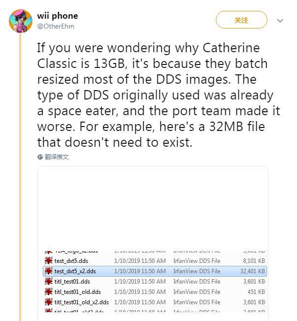 《凯瑟琳》PC版移植团队遭玩家吐槽 偷懒敷衍了事